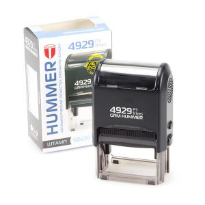 GRM 4929 Hummer (thumb958)