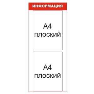 IS-001