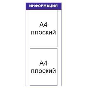 IS-003