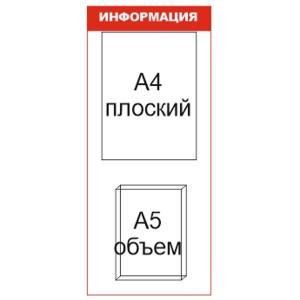 IS-005